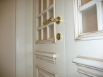 Фрагмент двери межкомнатной